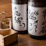 【自社製地酒】 1本1本手搾りで瓶詰めした至極の日本酒