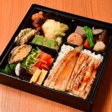 和食御膳2.200円(税込)