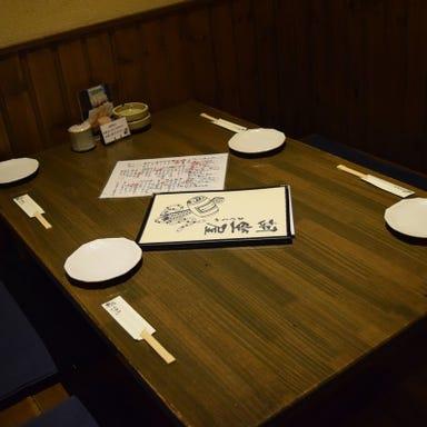寛ぎの個室と和食 胡坐屋 新潟駅前店 店内の画像