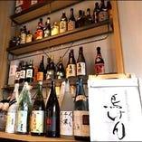 全国各地の日本酒や焼酎を豊富にご用意。料理とご一緒にどうぞ