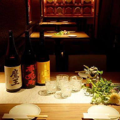 馬刺ともつ鍋 居酒屋 九州小町 個室 飲み放題 岐阜駅前店 店内の画像