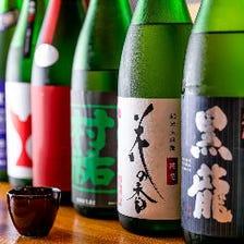女性に人気!新感覚の日本酒カクテル