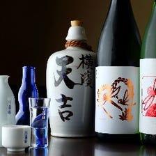 天ぷらに合わせるならやっぱり辛口