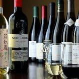 ●ソムリエ厳選● 魚介・野菜の天ぷらに合うワインがずらり