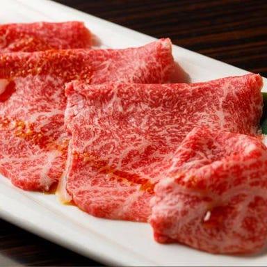 宮崎牛焼肉 炙り屋 牛蔵  メニューの画像
