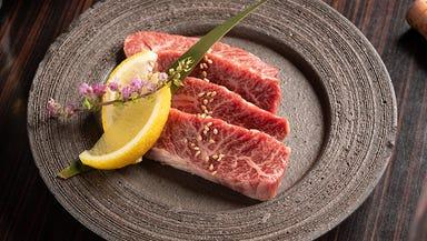 宮崎牛焼肉 炙り屋 牛蔵  コースの画像