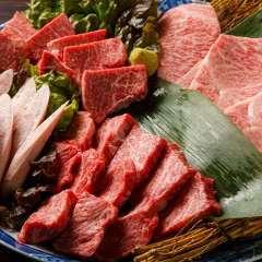 宮崎牛焼肉 炙り屋 牛蔵
