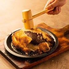木槌で割ろう!塩窯焼チキンステーキ