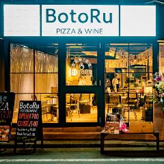 Pizza & Wine BotoRu~ボトル~ 本厚木驛前店