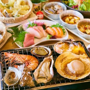 浜焼き×韓国料理 浜韓‐ハマカン‐ 静岡店 こだわりの画像