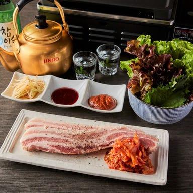 浜焼き×韓国料理 浜韓‐ハマカン‐ 静岡店 コースの画像