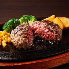 特選尾崎牛ハンバーグ
