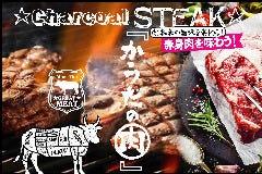 ニュージーランド産≪テンダーロイン◆ヒレ肉≫鉄板焼