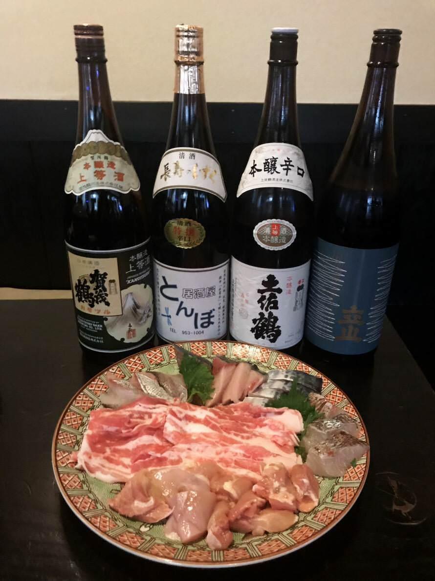 居酒屋&お食事処とんぼ