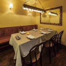 ◆完全個室も完備、接待などの会食に