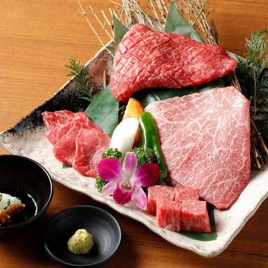 JA全農ミートフーズ直営 焼肉本舗 ぴゅあ 飯田橋サクラテラス店 こだわりの画像