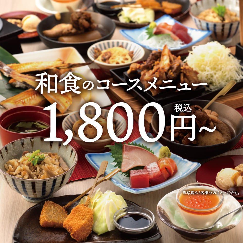 いつでも199円(税込) 生ビール 居酒屋 かまどか 柏店