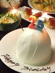 お誕生日・記念日に大人気の「かまくらバースデーデザート!!」 1,500円サプライズにぜひ!!