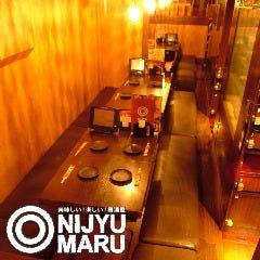 居酒屋 ◎NIJYU-MARU(にじゅうまる)横浜西口店