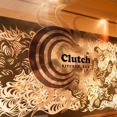河内鴨と大山豚 Clutch‐クラッチ‐ 店内の画像