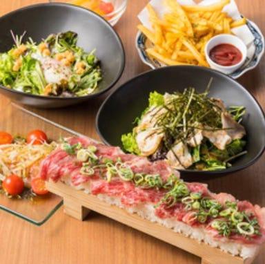 肉と魚 レトロ酒場 オハツ商店 梅田本店 コースの画像