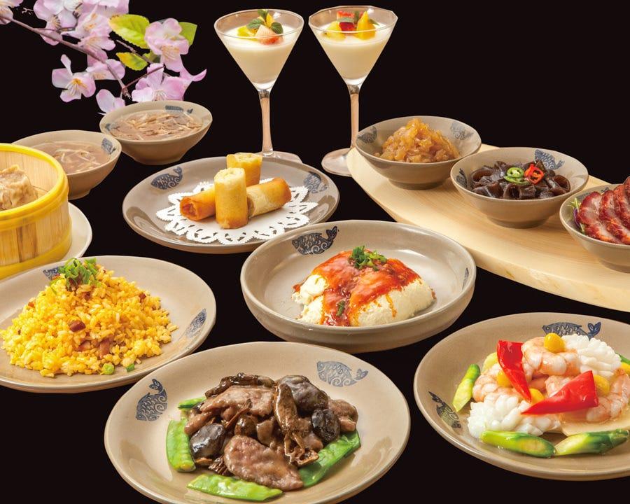 【平日限定】2,580円コース(税抜)高級食材を使ったお得なコース<全9品>|会社宴会 飲み会 接待