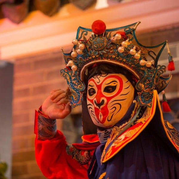 中国伝統芸能『変面』ショー