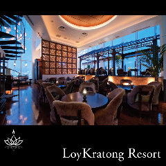 LoyKratong Resort