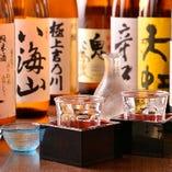 お飲み物(各コース共通)
