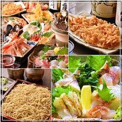 熱海 和食のハーモニー 善作