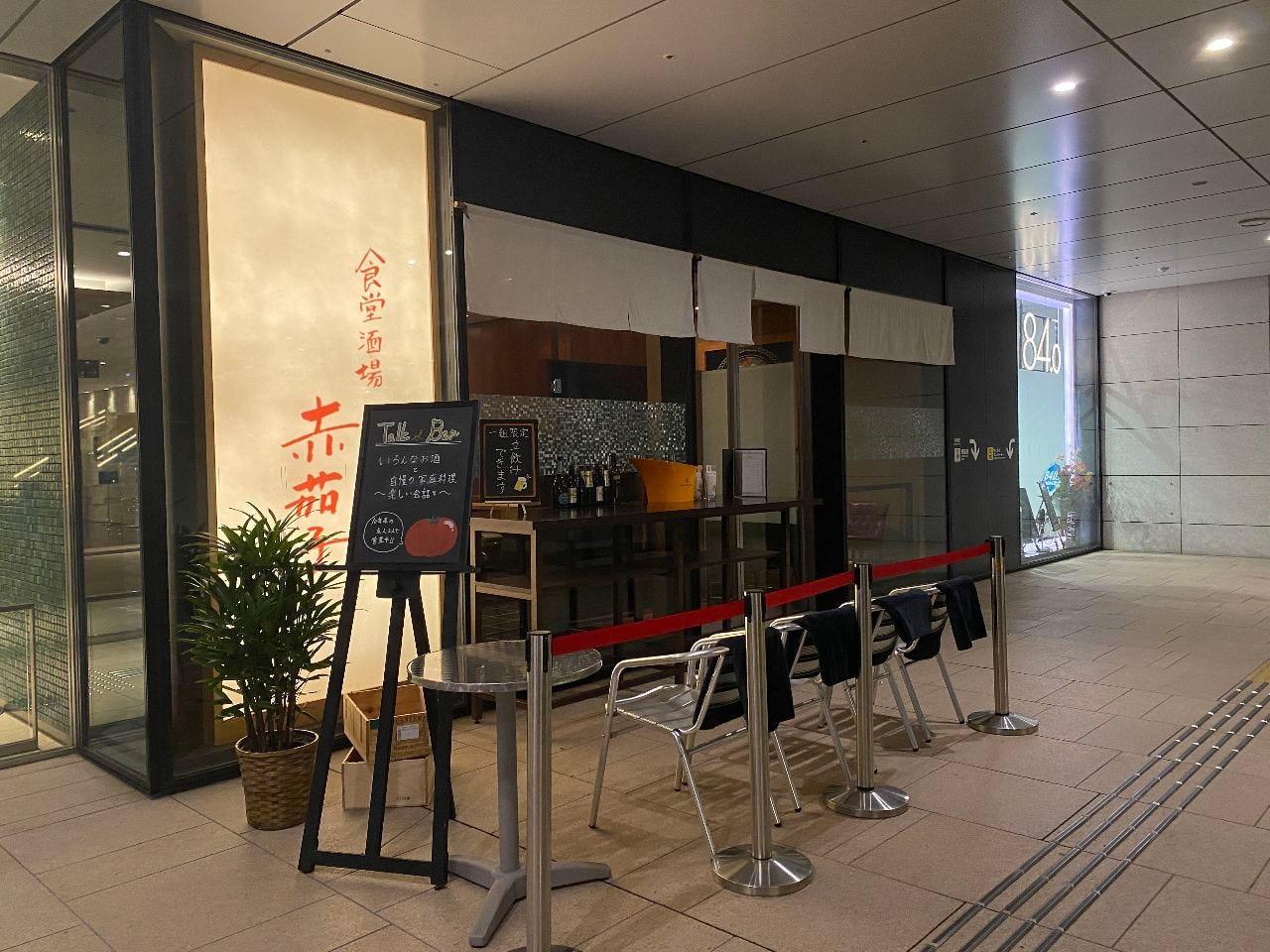 銀座線 京橋駅 3番出口直結 改札より徒歩10秒!!
