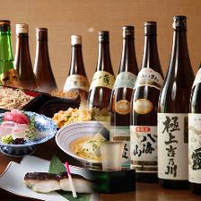 おいしい日本酒とおいしい肴