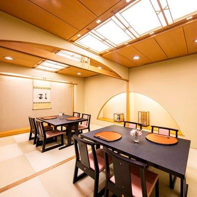 日本料理 音戸  店内の画像
