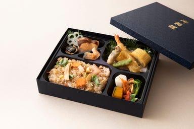 日本料理 音戸  コースの画像