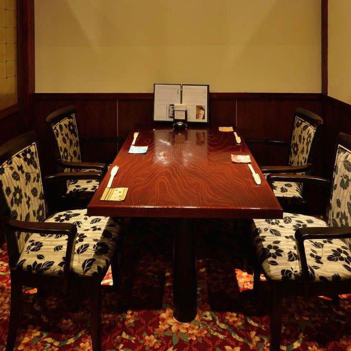 ◆当日利用可能なお席のみのご予約