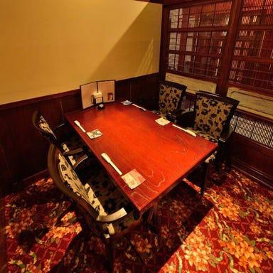 個室 和食居酒屋 古傳 小林 仙台駅前店 店内の画像
