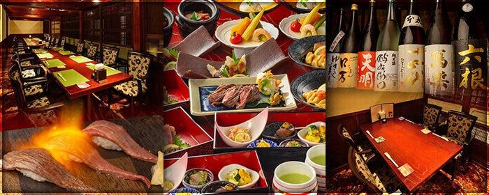 個室 和食居酒屋 古傳 小林 仙台駅前店