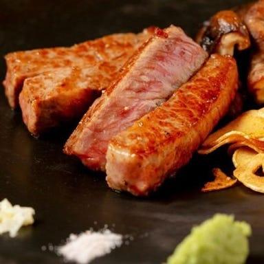 鉄板焼ステーキ 樹里‐ダリ‐  コースの画像