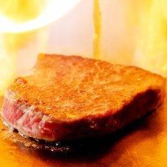 鉄板焼ステーキ 樹里‐ダリ‐