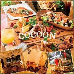 プライベートダイニング COCOON~コクーン~
