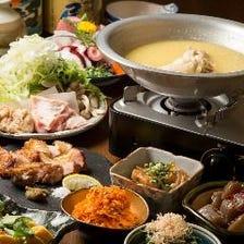 【2時間飲み放題付】アツアツ鍋と自慢の地鶏料理を満喫『水炊き・地鶏料理付コース』[全8品]