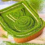 ケーキ屋さんのトースト(古墳)
