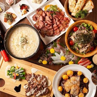 肉と魚のバル MIYATO‐みやと‐ 入間店 こだわりの画像