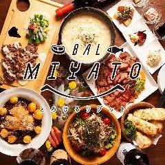 肉と魚のバル MIYATO‐みやと‐ 入間店