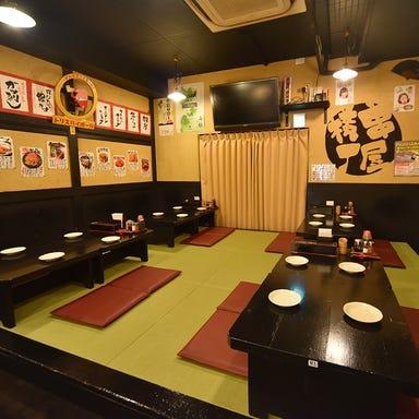 串屋横丁 五井東口店 店内の画像