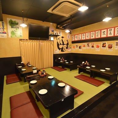 串屋横丁 五井東口店 コースの画像