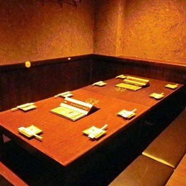 食洞空間 和楽(やわらく) 呉店 店内の画像