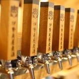 国内外の賞を獲得している伊勢角屋麦酒は13タップご用意!