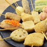 野菜・魚介・肉等、枠にとらわれない絶品串揚げをご賞味下さい♪