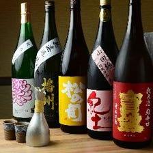 ◇◆串菜こだわりの日本酒◆◇